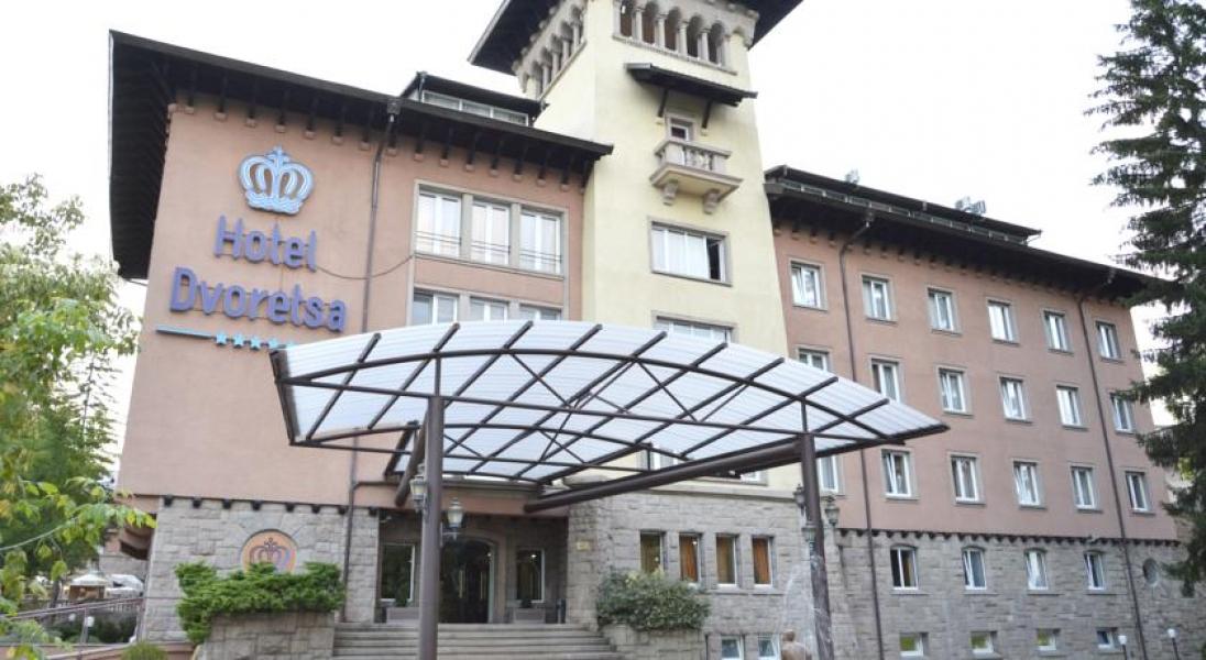 Spa Hotel Dvoretsa 5*